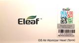 5er Pack GS Air 2 0,75 Ohm Verdampferköpfe Eleaf / iSmoka.
